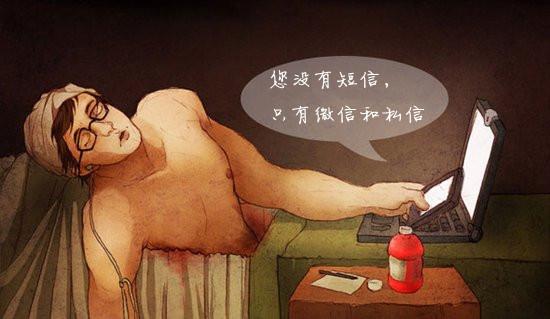 social networks david alibaba pancake QR Weixin